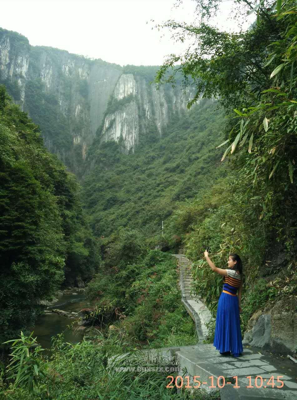 黑洞峡谷风景区游步道观光