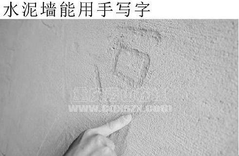 水泥墙面能用手写字.png