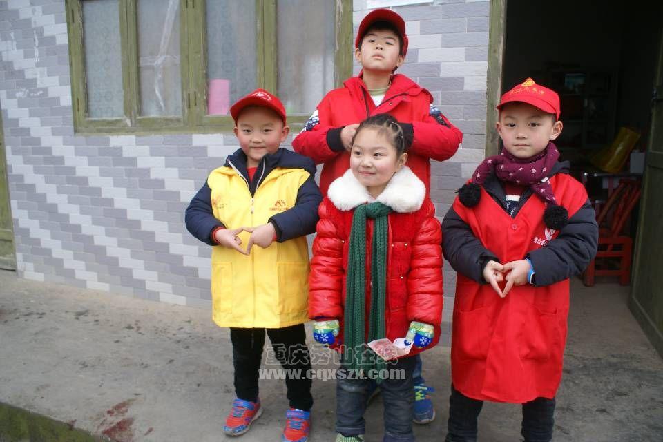 秀山爱心志愿者协会向全国人民和公益同仁拜年
