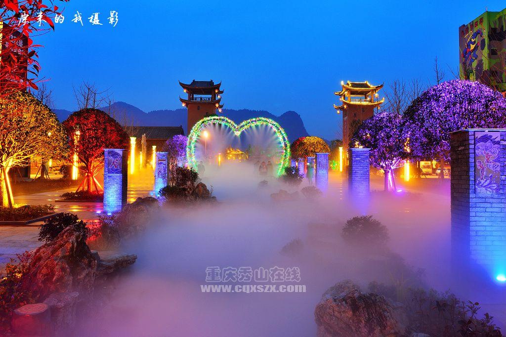 《春节期间的秀山微电影城》